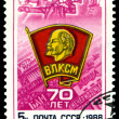 Stock Photo: Vintage postage stamp. 70th anniv. VLKSM.
