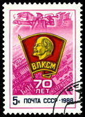 Vintage postage stamp. 70th anniv. VLKSM. — Stock Photo