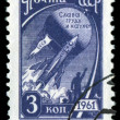 Vintage  postage stamp. Globe and Space Rockets. - 图库照片