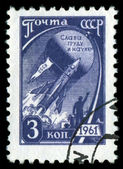 Vintage postage stamp. Globe and Space Rockets. — Stock Photo