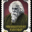 Stamp. The great Indian Poet Rabindranath Tagore — Stock Photo #9622562