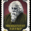 Stamp. The great Indian Poet Rabindranath Tagore - Stock Photo