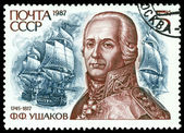 Vintage postage stamp. Admiral F. F. Ushakov. — Stock Photo
