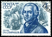 Vintage postage stamp. Admiral G. A. Spiridov. — Stock Photo