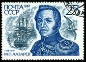 Vintage postage stamp. Admiral M. P. Lazarev. — Stock Photo