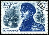 Vintage postage stamp. Admiral P. S. Nakhimov. — Stock Photo