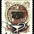 Vintage  postage stamp. Moscow Tumor  Institute. - Stock Photo