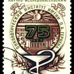 Постер, плакат: Vintage postage stamp Moscow Tumor Institute