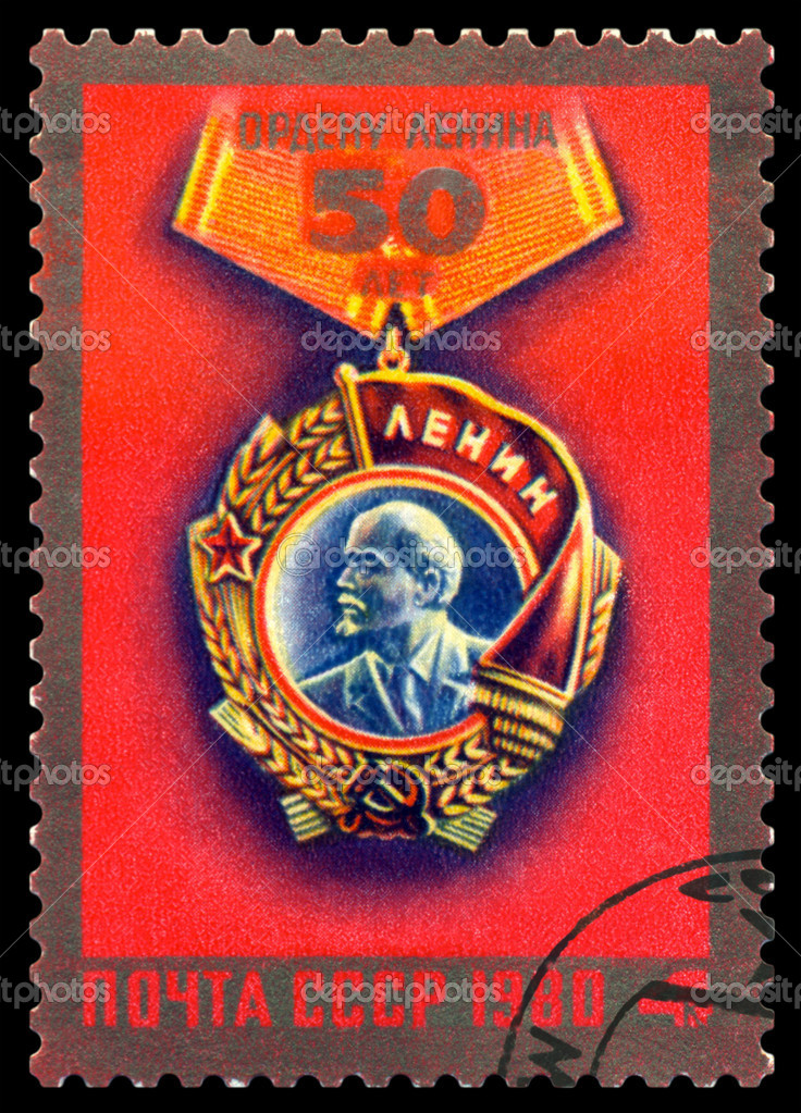 USSR - CIRCA 1980: a stamp printed by  USSR  shows  Lenin Order, 50th anniv., circa 1980 — Stock Photo #9723359