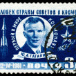 Vintage  postage stamp. Jury Alekseevich Gagarin. - Stock Photo
