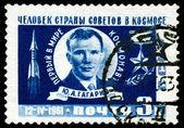 Vintage postage stamp. Jury Alekseevich Gagarin. — Stock Photo