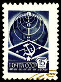 Vintage postage stamp. Globe and telecommunications. — Stock Photo