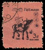 Sztuka znaczka. nev rok 1985. — Zdjęcie stockowe