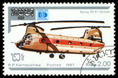 Vintage postage stamp. Helicopter Boeing CH - 47 Chinook. — Stock Photo
