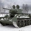 Old Russian Tank — Stock Photo