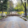 Stock Photo: Pushkin Boulevard