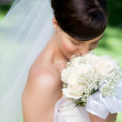 Portrait Of Young Bride With Bouquet — Stock Photo #8787494