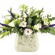 Beautiful bouquet of flowers — Foto de stock #9631108