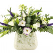 Foto Stock: Beautiful bouquet of flowers