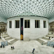 The British Museum - Stock fotografie