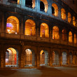 Stock Photo: Coliseum3