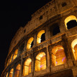Stock Photo: Coliseum4