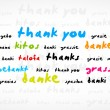 Vecteur: Thank You Word Cloud