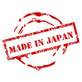 Grunge Made in Japan stamp — Stock Vector