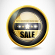 Glossy Sale button - Stock Vector