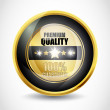 100% Guarantee 'Premium Quality' Button - Stock Vector