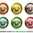 Colorful 100% Premium Quality Button Set - Stock Vector