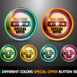 Colorful Special Offer 'Best Price' Button Set — Stock Vector