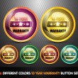 Colorful Ten Year Warranty Button Set — Imagen vectorial