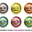 Colorful Two Year Warranty Button Set — Imagen vectorial
