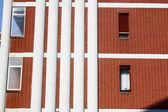Urban building — Stock Photo