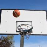 Basketball — Stock Photo #10644883