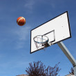 Basketball — Stock Photo #10645061