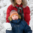 Stock Photo: Winter. Parenthood