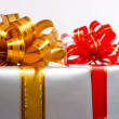 Gift boxes — Stock Photo #10166654