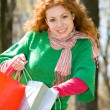 Shopping season — Stock Photo