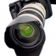 Stock Photo: Professional digital photo camera