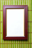 Brown wooden frame — Stock fotografie