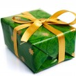 Royalty-Free Stock Photo: Wrapped gift box