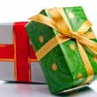 Stock Photo: Wrapped gift boxes