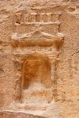 Sculpture in Petra — Stock Photo