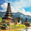 Pura Ulun Danu — Stock Photo #8674342