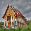 Buddhist temple. — Stock Photo