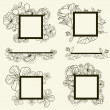 Set of vintage frames — Stock Vector #8668425