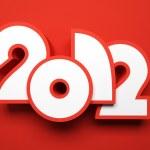 新的一年 2012 — 图库照片