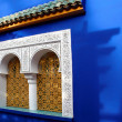 Royalty-Free Stock Photo: Window of Islamic museum in Jardine Majorelle, Marocco, Africa,